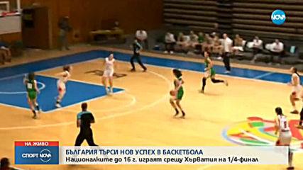 Спортни новини (22.08.2019 - централна емисия)