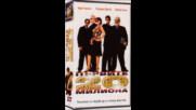 Първите 20 милиона (синхронен екип, войс-овър на студио Триада bTV Cinema на 23.12.2009 г.) (запис)