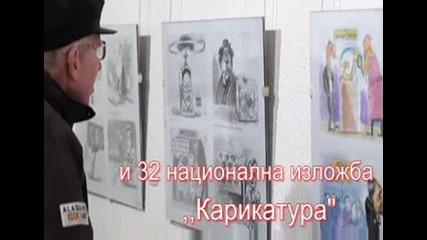 Криза - Димчо Дебелянов