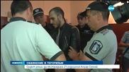 Предаваме на Германия издирван за тероризъм мароканец