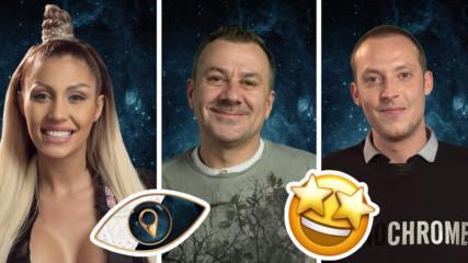 Часове преди финала! Кой ще спечели Big Brother: Most wanted?