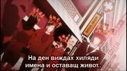 Death Note - Епизод 24 Bg Subhq
