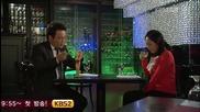 Бг субс! Ojakgyo Brothers / Братята от Оджакьо (2011-2012) Епизод 20 Част 2/2