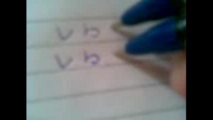 Как да пишем двойно домашни или нещо др. - Лесно и Достъпно