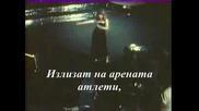 Алла Пугачова - Арлекино ( Авторски и Превод)