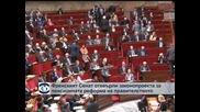 Френският Сенат отхвърли законопроекта за пенсионната реформа на правителството