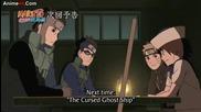 Naruto Shippuuden 225 [bg Sub] Високо Качество