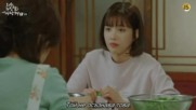 The Liar And His Lover E02