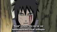 [ Bg Sub ] Naruto Shippuuden - Епизод 215