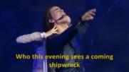 Боя се - Ромео и Жулиета, от омраза към любов (мюзикъл)