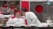 """Вечерна резервация, кой отбор ще се справи по-добре - """"Hell's Kitchen"""" (17.03.2020)"""