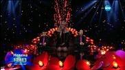 Иво, Пламен и Невена - X Factor Live (19.01.2015)