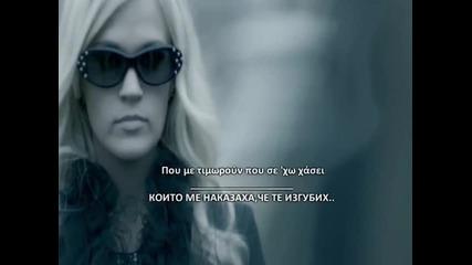 2013 Страхотна Гръцка - Никос Вертис - Искам да ме почувстваш