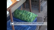 Масови проверки на зеленчуковите борси в София