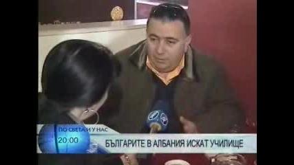 Кратък Репортаж За Българите В Албания