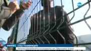 """Изселват мигрантите от лагера """"Джунглата"""" в Кале"""