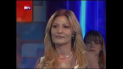 Ceca - Maskarada - BN Koktel - (TV BN 2006)