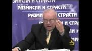 Професор Вучков в Господари На Ефира - 31.10.07