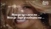 Роб на Любовта _ Bryan Ferry + Превод