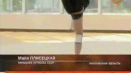 Rhythmic Gymnastics - The Pain Behind The Beauty [h] !!!