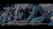 4/4 Мулан (2009) * Бг Субтитри * Hua Mulan [ H D ]