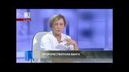 Пророчествата на Ванга за Албания и Франция