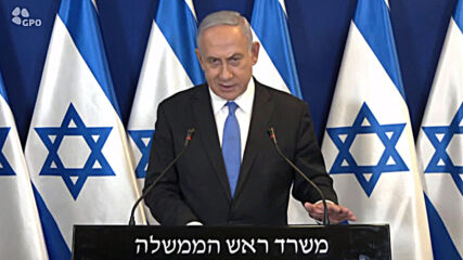 Israel: Gaza strikes to continue 'full force' says Netanyahu as death toll mounts
