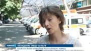 Нападение срещу екип на Спешна помощ в София