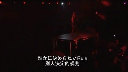 Ayumi Hamasaki - Rule