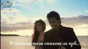 Гръцка Балада | Пясъка Питах За Теб - Никос Романос | Превод