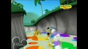 В клуба на Мики Маус - Сафари в джунглата