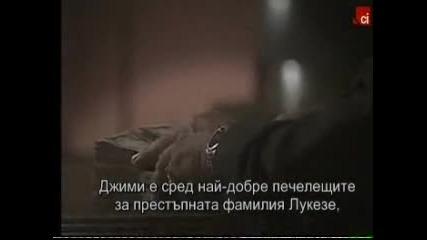Прочути гангстери: Джими Бърк джентълмена