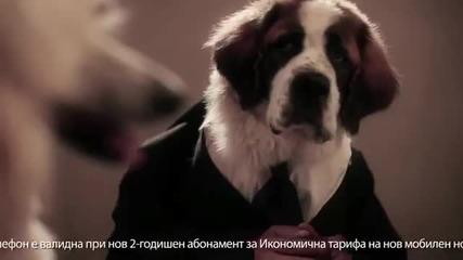 Кучета ближат телефони брат :)