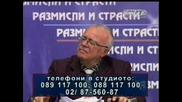 Проф. Вучков - Комплимент За Костюма