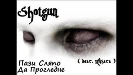 Shotgun-пази Сляпо Да Прогледне (beat. Riksata)