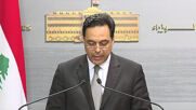 Lebanon: Prime Minister Diab to call for early parliamentary election