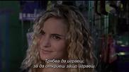 Екзистенц (1999)
