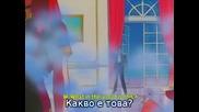 Sailor Moon S - Епизод 108 Bg Sub