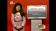 Програмата на нова турска телевизия - Луд Смях !