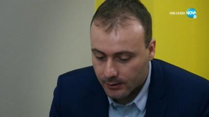 Ненад Костадинов - Шеф под прикритие (18.03.2020) - част 4