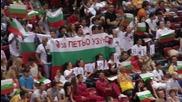 Феновете на двубоя България - Пакистан
