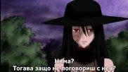 Pupa Епизод 2 Bg Sub Високо Качество