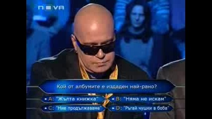 Слави Трифонов И Росен Петров В Стани Богат от 11.02.2008