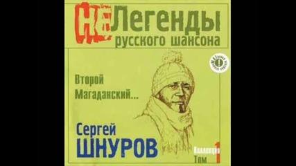 Сергей Шнуров - Красный Москвич