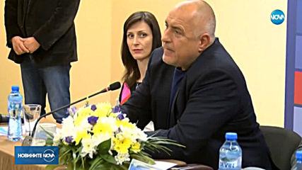 Борисов: Най-добре e държавата да плаща на вероизповеданията, за да няма намеса
