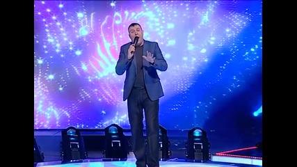 Ivan Kukolj Kuki Stari kofer BN Music 2015