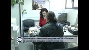 Опашки пред клиентските центрове на EVN в Пловдив за разсрочено плащане на сметките за ток