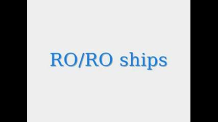 Ро - Ро кораби
