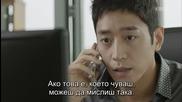 Бг субс! Discovery of Romance / В търсене на любовта (2014) Епизод 14 Част 1/2