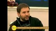 Български филм за суфизма и дервишите в Коня (турция)